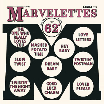 The Marvelettes' little-heard second album, later reissued as 'The Marveletts Sing', complete with typo.